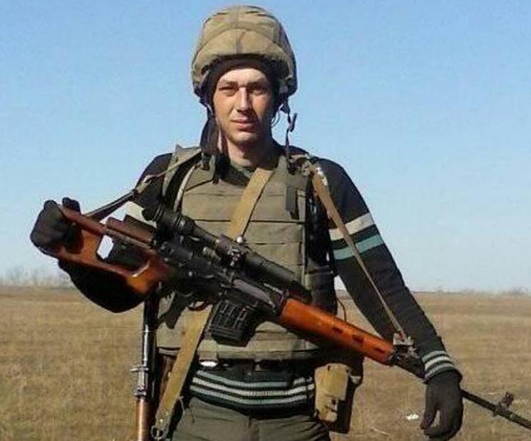 Під артилерійським обстрілом на Світлодарській дузі загинув боєць із Запоріжжя