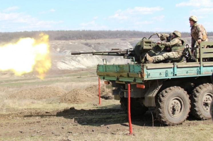 Метання гранат і стрільба з кулеметів: Я…