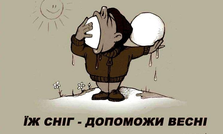 Сурок, которой обещал раннюю весну, был замечен с чемоданами в Борисполе (ФОТОЖАБЫ)