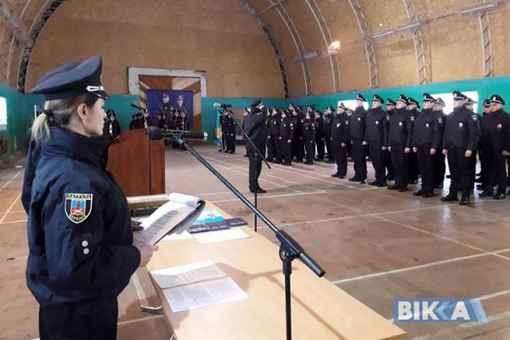 У Черкасах присягнули 50 новобранців патрульної поліції
