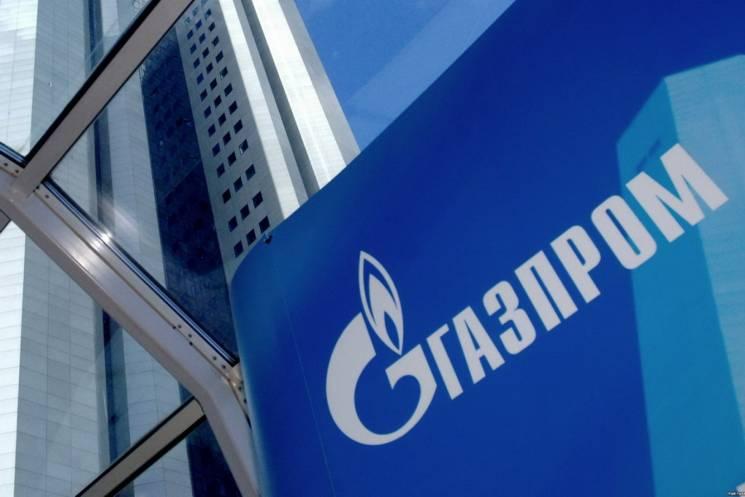 Порошенко призвал каресту активов «Газпрома» занеуплату средств