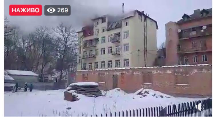 У Бучачі на Тернопільщині горить готель (ФОТО)