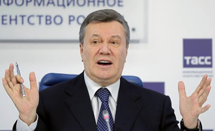 Янукович путает