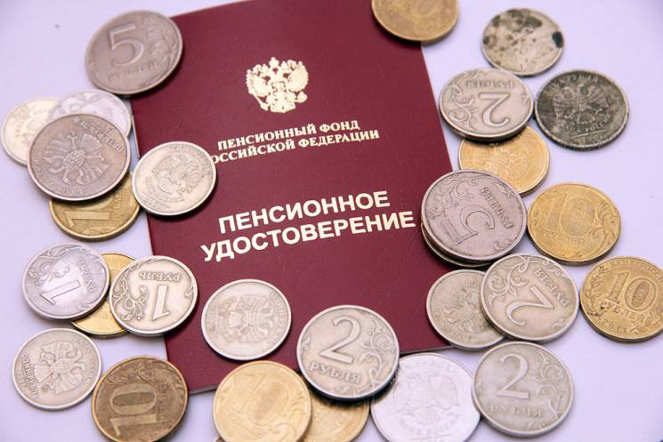 Российских пенсионеров оставят без пенси…