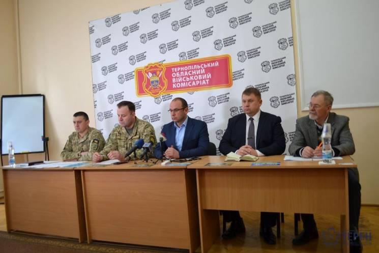 На Тернопольщине разыскивают 40 тысяч ук…