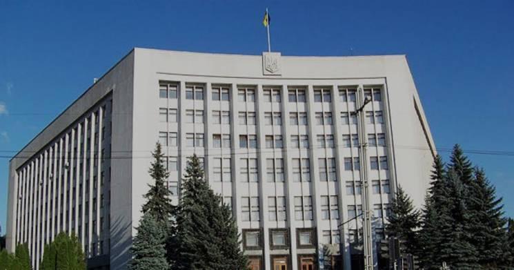 Депутати Тернопільської облради терміново збираються на сесію