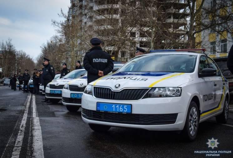 Копи Миколаївщини ганятимуть на новеньких автівках