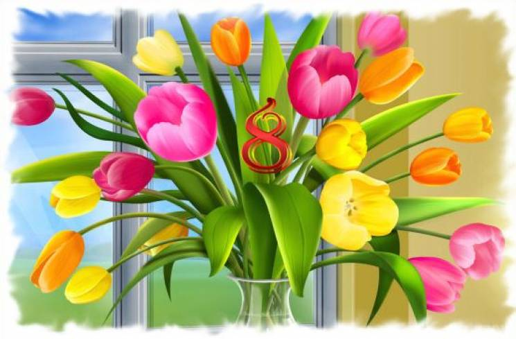 Прикольні привітання до 8 Березня: Як це свято всіх гребе