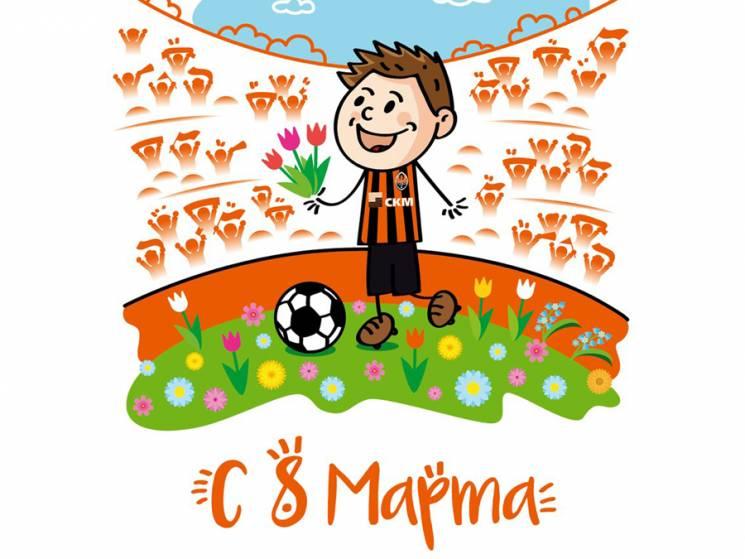 Як зірки футболу вітають жінок з 8 березня