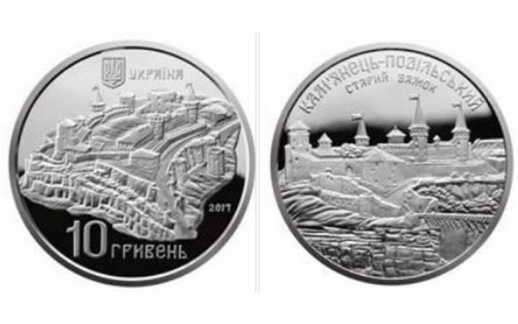У конкурсі на кращу монету країни бере участь 10-гривенник із зображенням Кам'янця