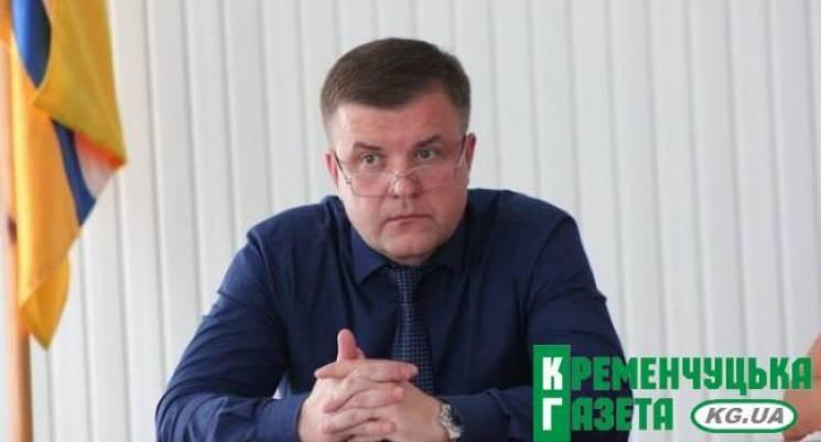 Екс-глава Кременчуцької райдержадміністрації виграв суд у райради