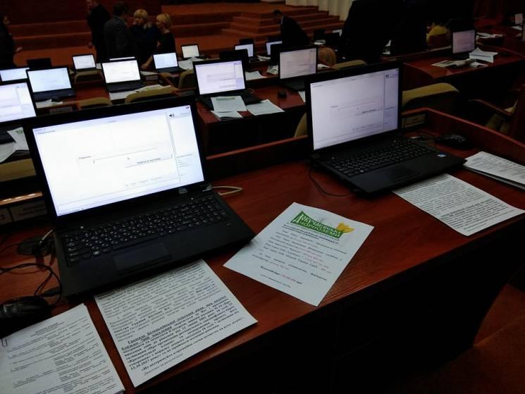 Полтавська облрада закупила комп'ютерів на 279 тис. грн