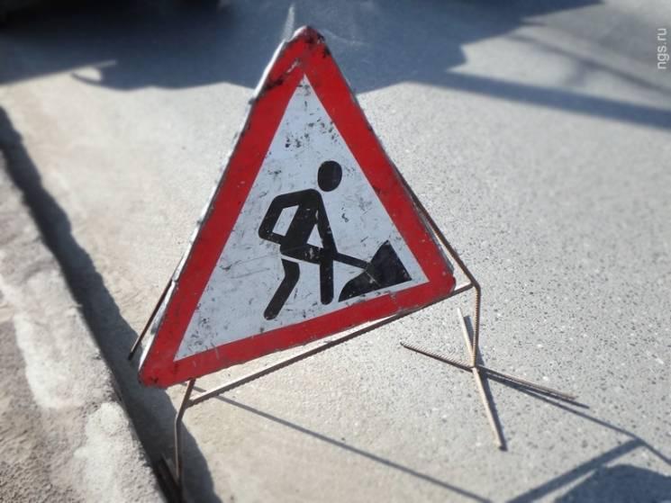 На столичній Борщагівці закриють рух транспорту на Кільцеву дорогу (СХЕМА)