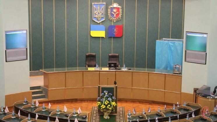 Депутати Хмельницької облради розпочали підготовку до чергової сесії