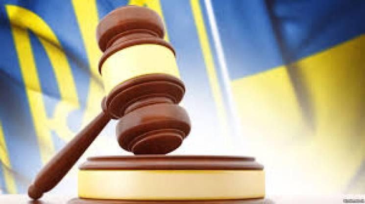 На Тернопільщині оголосили підозру підприємцю за погрози