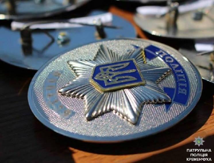 У Диканському районі Полтавщини поліція затримала грабіжника