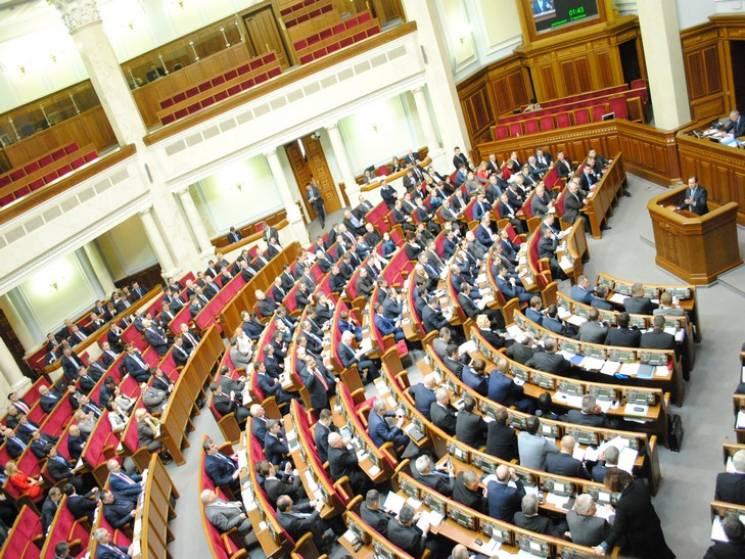 І знову 11 з 16 одеських нардепів отримали чергову допомогу від держави