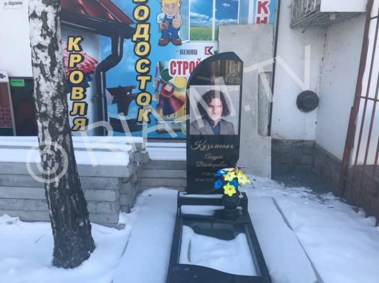 Мелітопольські ритуальщики рекламують послуги за допомогою Кузьми Скрябіна (ФОТО)