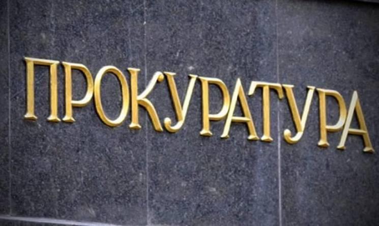 Власник нерухомості сплатить в бюджет Хмельницького чверть мільйона гривень збитків