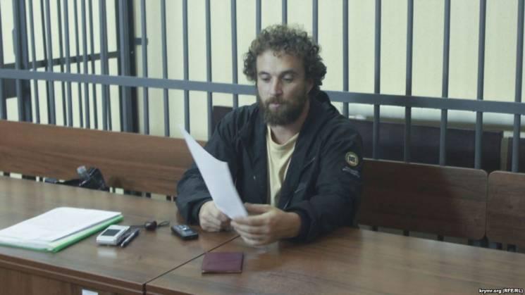 ФСБшники душили пакетом і топталися по кримському активісту під час затримання