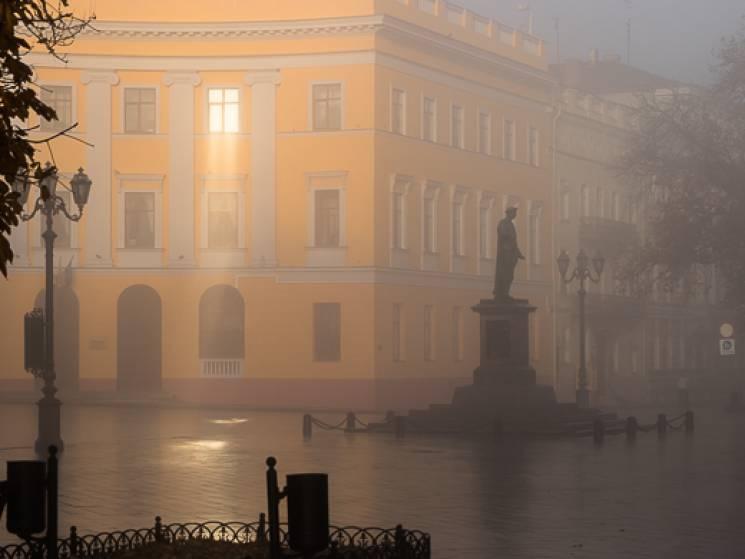 На Одещині через туман оголосили штормове попередження
