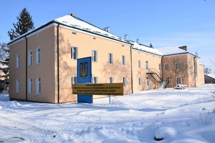 Цього місяця армійці вже заселяться в реконструйовану казарму на Тернопільщині