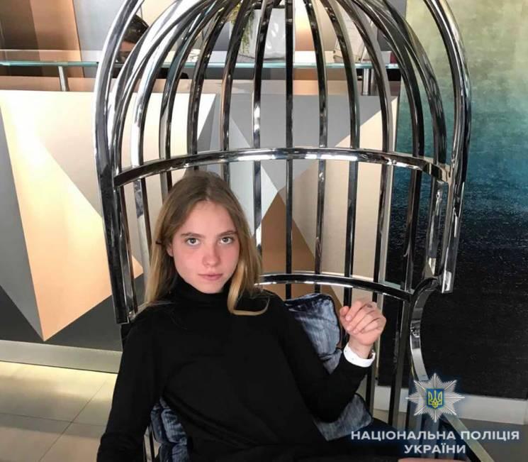 На Одещині зникла 17-річна дівчина