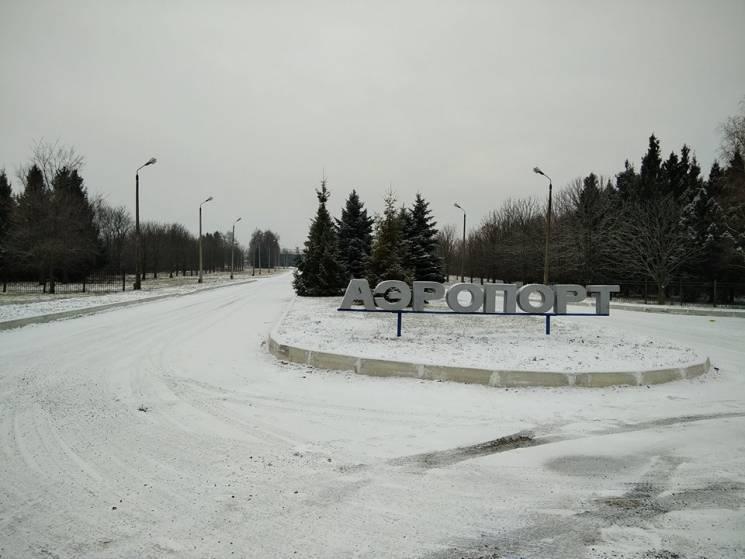 Полтавському аеропорту обирають директора
