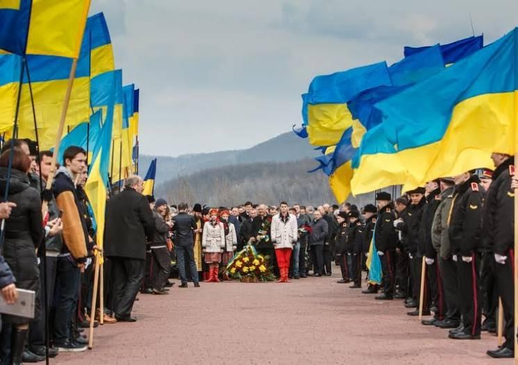 На Закарпатті врочисто відзначать річницю проголошення Карпатської України