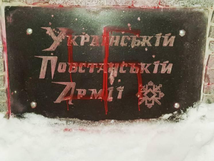 У Харкові на пам'ятнику УПА намалювали червону свастику (ВІДЕО)