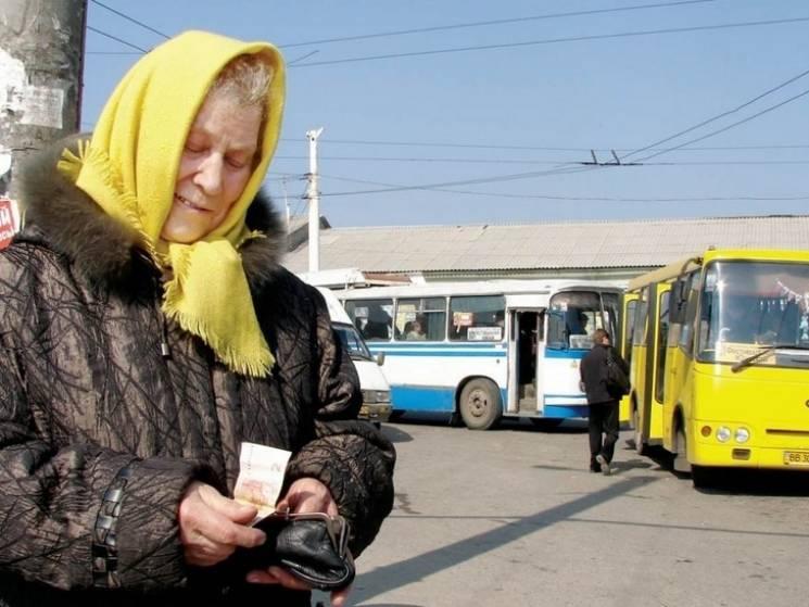 У Миргороді для пільговиків хочуть зробити окремі талони за проїзд