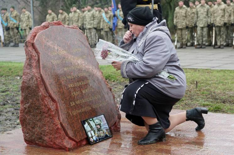 Одещина вшанувала пам'ять воїнів-добровольців