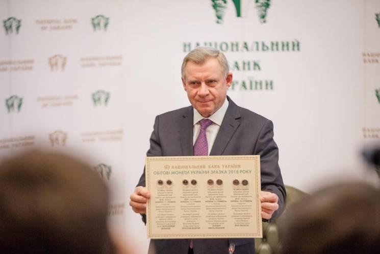 Монетизація: Нацбанк презентував нові монети номіналом до 10 гривень (ФОТО, ВІДЕО)
