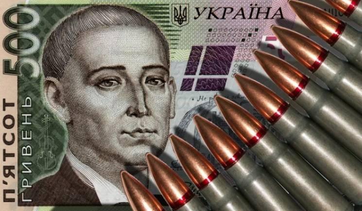 З початку року жителі Хмельниччини віддали на армію 50 млн грн