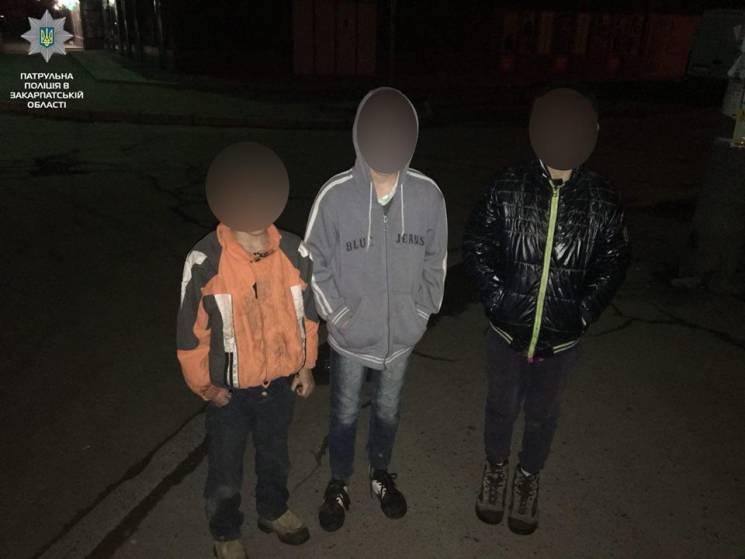 Уночі в Мукачеві патрульні розшукали трьох зниклих дітей (ФОТО)