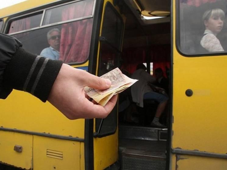 З квітня у Горішніх Плавнях здорожчає проїзд у громадському транспорті