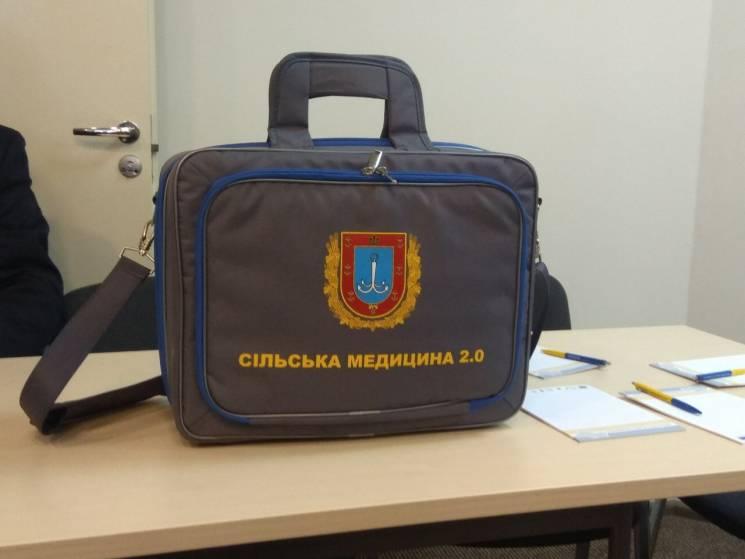 Сільським медикам на Одещині планують закупити мобільні валізки по 42 тисячі гривень