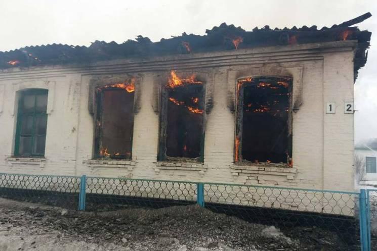 На Полтавщині у Великобагачанському районі загорілася школа