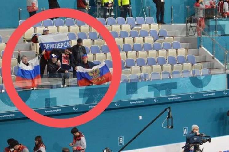 Русские атлеты показали удивительный дух наПаралимпиаде— руководитель МПК