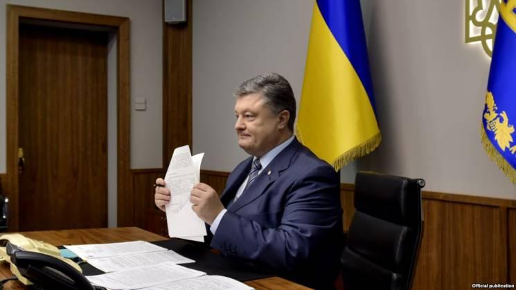 Порошенко сделал объявление оприсоединении Украины кНАТО— Долгосрочная перспектива