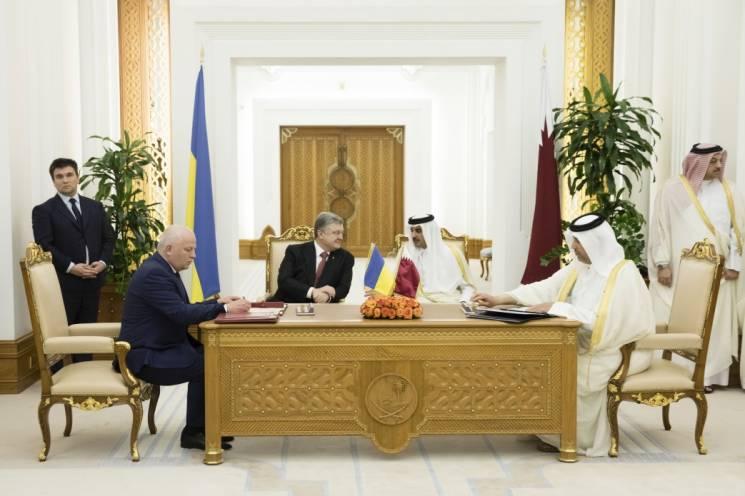 Україна домовилася з Катаром про активну торгівлю та інвестиції (ФОТО)
