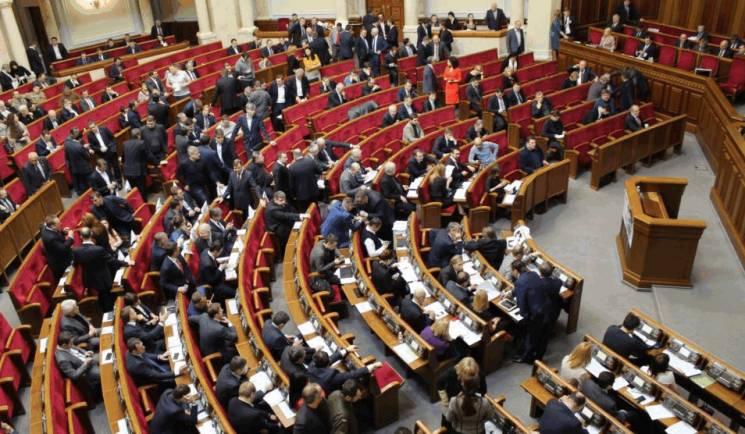 Втрати голосів у кожній фракції: хто з нардепів не підтримав покарання Росії за агресію