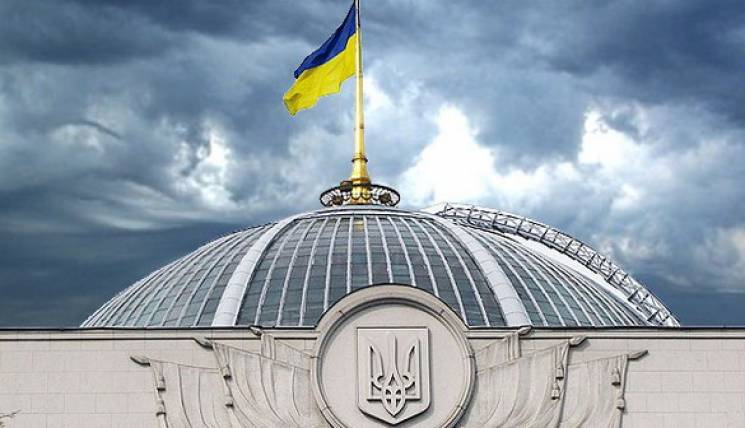 Рада прийняла постанову із заходами покарання Росії за напад на Україну