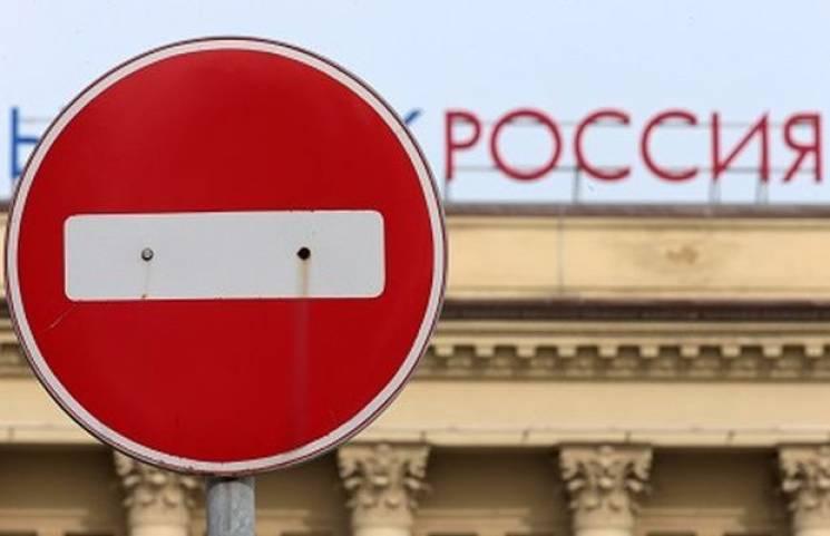 Кабмін розірвав програму економічної співпраці з Росією