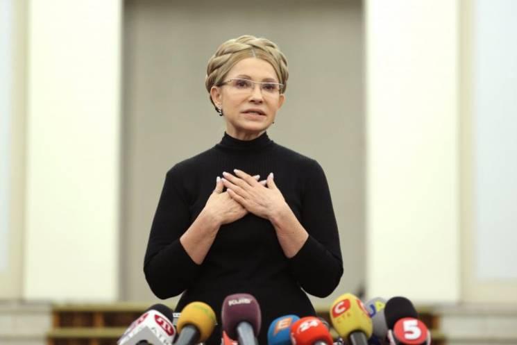 Гроші Каддафі й заокеанські лобісти: Коли НАБУ зацікавиться Тимошенко