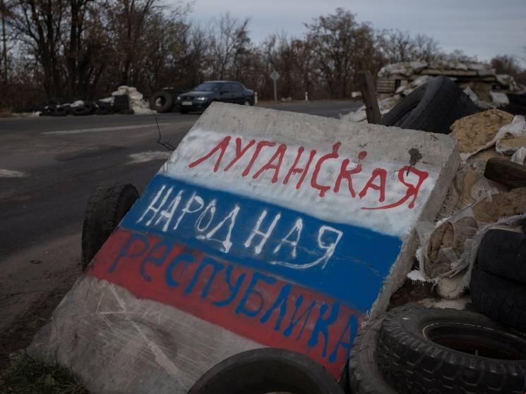 В «ЛНР» сообщили оготовности дать Савченко «политубежище»
