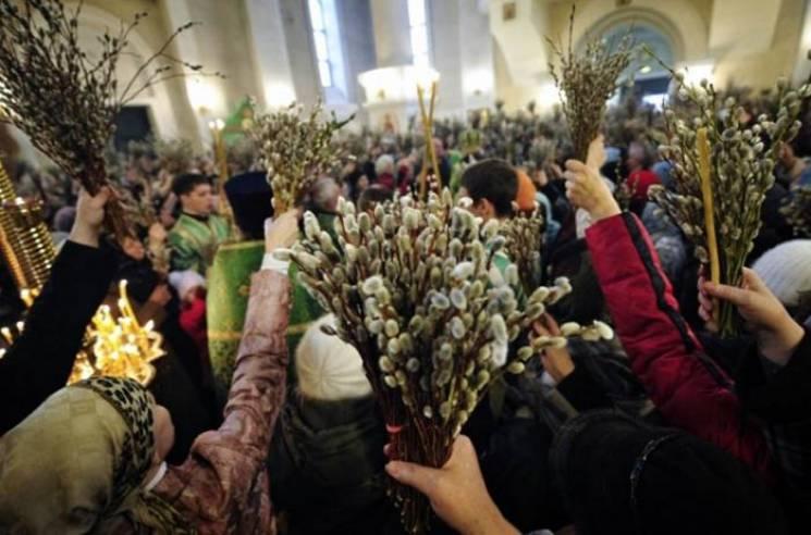 Де і коли у Запоріжжі віряни Київського…