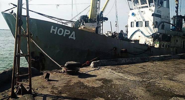 """Суд арештував відконвойоване у Бердянськ російське судно """"Норд"""""""