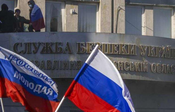 Луганские сепаратисты обнародовали приказ о референдуме и бюллетень