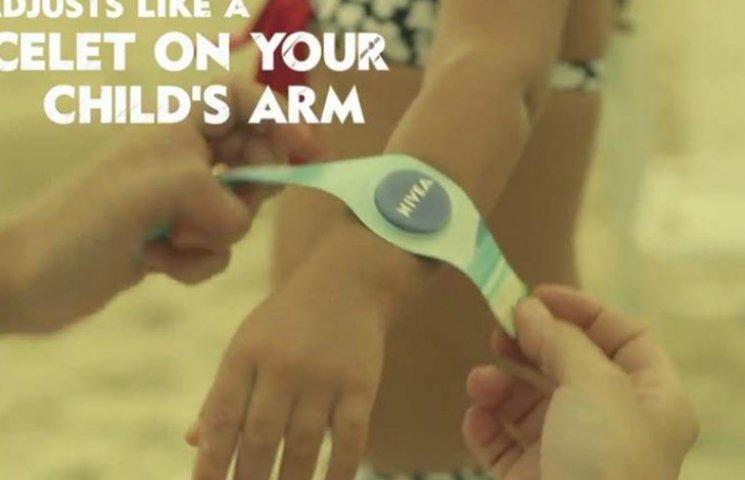 Nivea выпустила браслеты для слежки за детьми